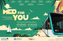 Med for you, si avvicina l'evento di Atene